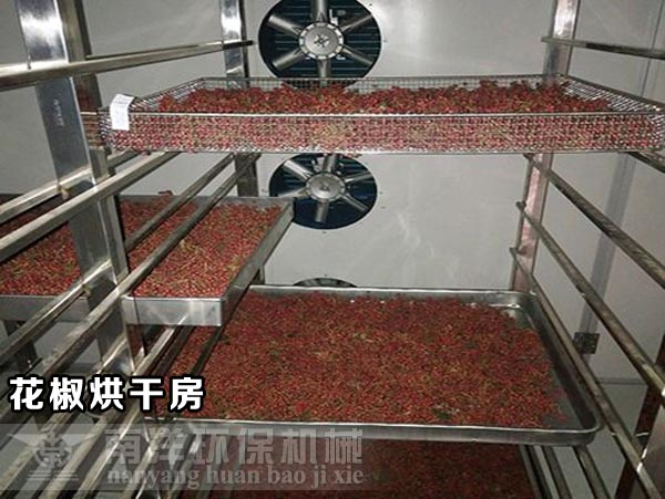空气能热泵花椒烘干机