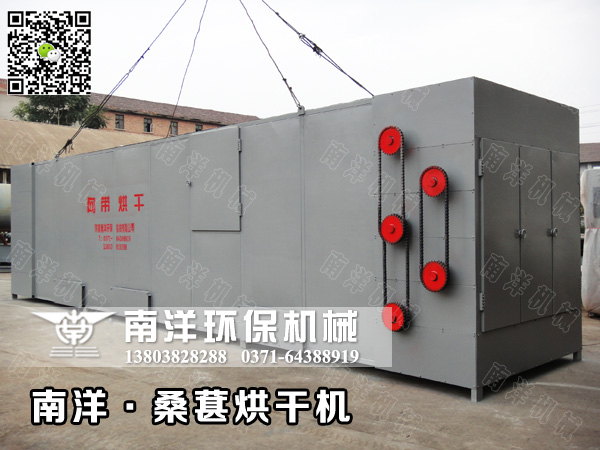 中药材加工客户定制的桑葚烘干机设备发货