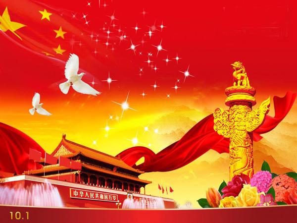 迎国庆 庆中秋:南洋机械恭祝大家双节快乐!