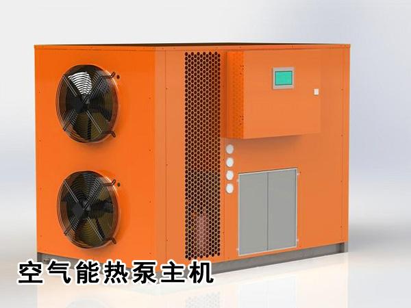 空气能热泵主机