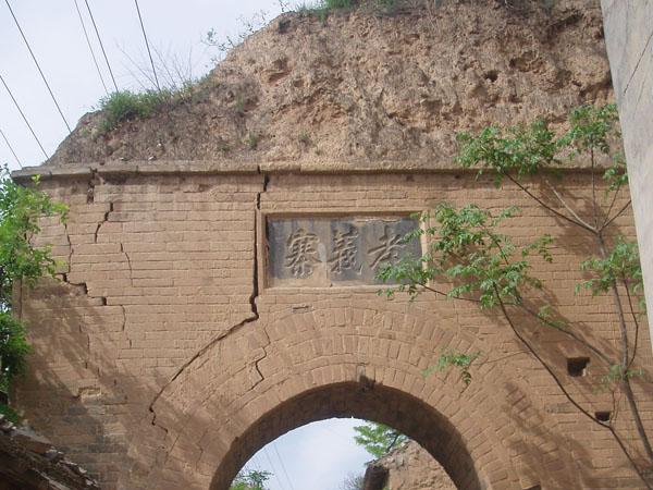 孝义寨遗址