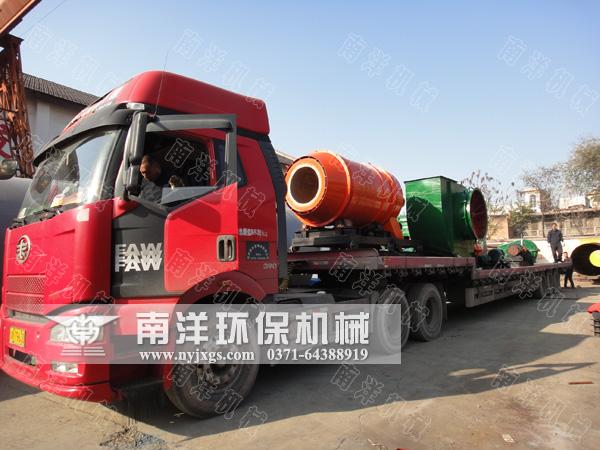 煤企用户订制的大型煤泥烘干机成套设备发货(多图)